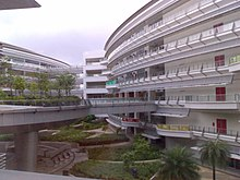 ITE COLLEGE EAST - Wikipedia, the free encyclopedia