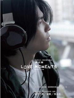 <i>Love Moments</i> 2009 studio album 愛的時刻 自選輯 by Jam Hsiao