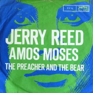 Amos Moses - Image: Jerry Reed Amos Moses single