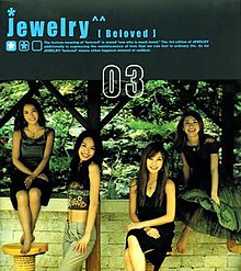 Jewelry beloved album cover.jpg