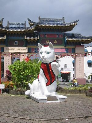 Kuching South City Council Cat Statue