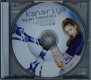 Kanariya - Image: Kanariya (Ayumi Hamasaki single cover art)