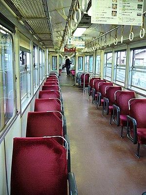 Yokkaichi Asunarou Railway Utsube Line - Narrow gauge train interior