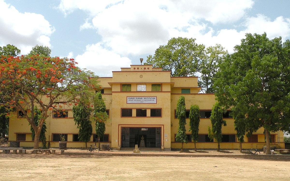 jhargram kumud kumari institution