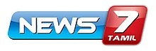 Logo of News7 Tamil Logo.jpg