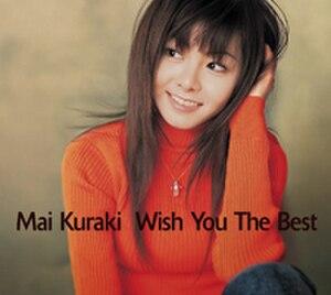 Wish You the Best - Image: Mai Kuraki Wish You The Best