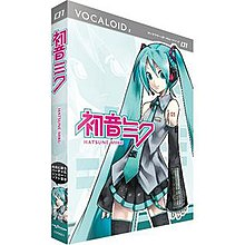 Hatsune Miku Vocaloid 2 software