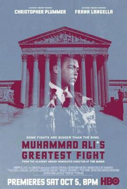 muhammad ali s greatest fight wikipedia