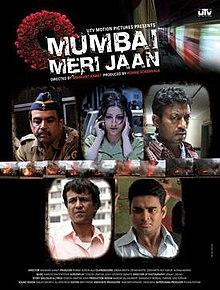 Mumbai Meri Jaan (2008) SL DM - Irrfan Khan, Soha Ali Khan, Paresh Rawal, ,Santosh Juvekar, Rajesh Bhosle, Harry Shah, Rahul Pethe, Sunita Shirole, Sandeep Varadkar