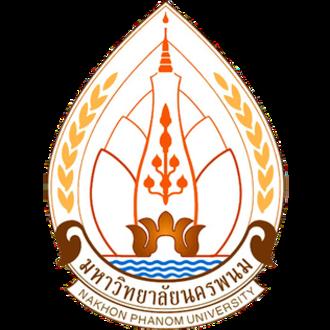 Nakhon Phanom University - Nakhon Phanom University logo