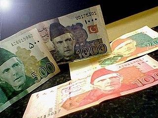 Pakistani rupee currency