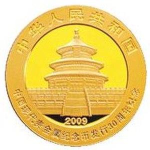 Chinese Gold Panda - Image: Panda 100Yuan A