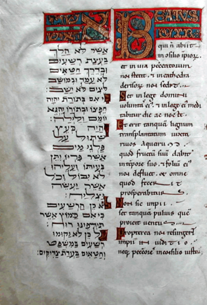 Names of God in Judaism - The Psalms in Hebrew and Latin. Manuscript on parchment, 12th century.