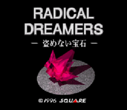 """Radical Dreamers"", ""©1996 SQUARE"", Japanese characters, a scarlet jewel on a gray pedestal surrounded by darkness"