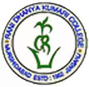 Rani Dhanya Kumari College - Image: Rani Dhanya Kumari College logo