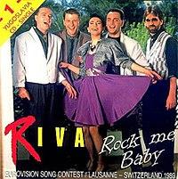 Riva - Rock Me.jpg
