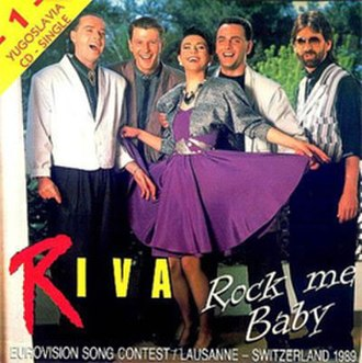 Rock Me (Riva song) - Image: Riva Rock Me