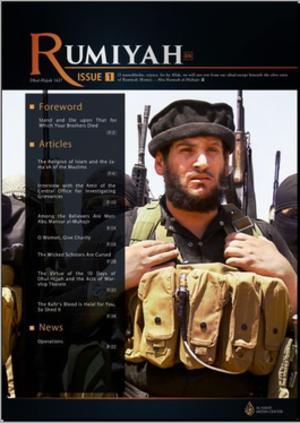 Rumiyah (magazine) - Rumiyah (Issue 1)