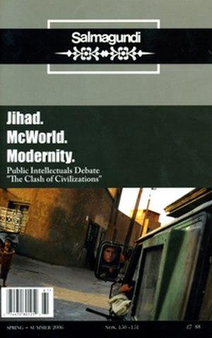 Salmagundi (magazine) - Spring/Summer 2006 cover