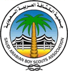 Saudi Arabian Boy Scouts Association.png