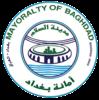 Sceau officiel de Bagdad