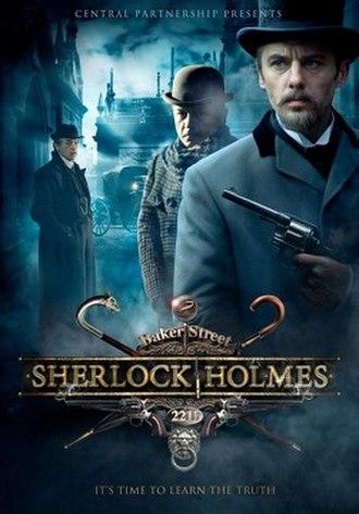 Sherlock Holmes (2013 TV series) - Image: Sherlock Holmes Шерлок Холмс