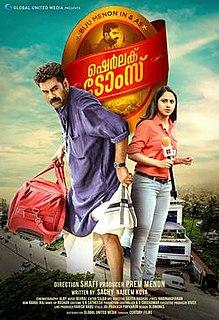 <i>Sherlock Toms</i> Malayalam film
