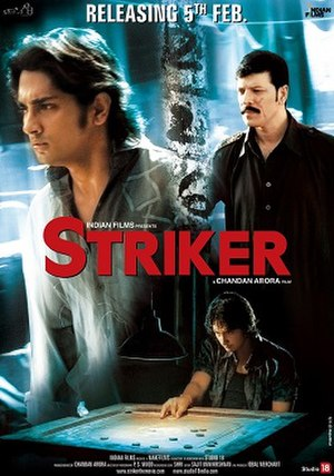 Striker (2010 film) - Theatrical poster