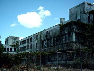 Sunland Hospital - Sunland at Tallahassee as it stood in June 2006