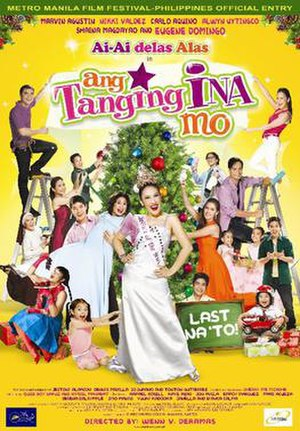 Ang Tanging Ina Mo (Last na 'To!) - Theatrical movie poster
