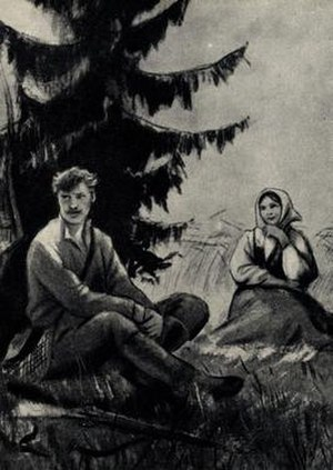 The Huntsman (short story) - 1954 illustration by Kukryniksy