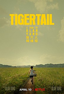 <i>Tigertail</i> (film) film