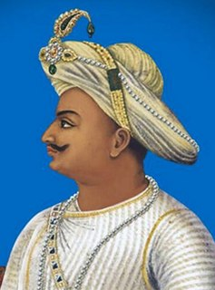 Ruler of the Sultanate of Mysore karnataka