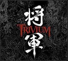 videografia de trivium
