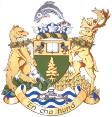 UNBC Coat of Arms.png