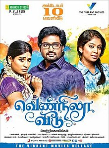 Watch Vennila Veedu (2014) DVDScr Tamil Full Movie Watch Online Free Download