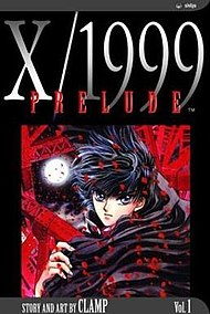 X 1999 Kamui Cover for the Japanese's and English's first volumes from X . Besides...