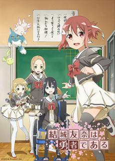 Yuki Yuna wa Yusha de Aru Promotional Poster.png