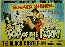 """Top of the Form"" (1953 film).jpg"