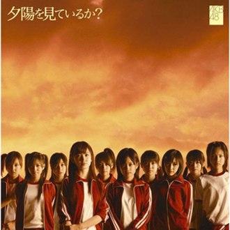 Yūhi o Miteiru ka? - Image: AKB48Yuhi Single Cover