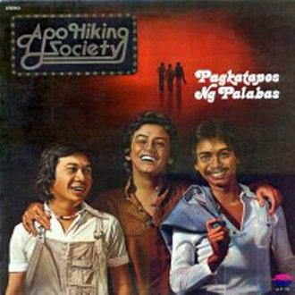 Pagkatapos ng Palabas - Image: APO (pagkatapos ng palabas)