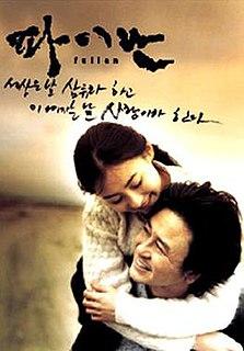 <i>Failan</i> 2001 film by Song Hae-seong