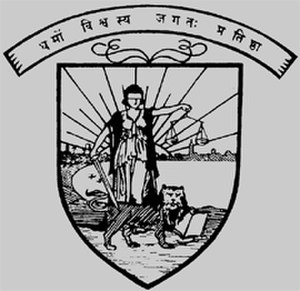 Government Law College, Mumbai - Government Law College, Mumbai seal