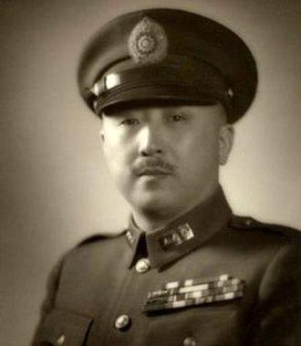 Wei Lihuang - Image: General Wei Lihuang (2)