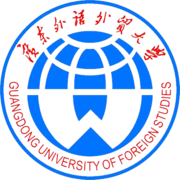 Guangdong University of Foreign Studies logo.png