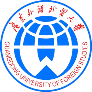 Guangdong University of Foreign Studies - Image: Guangdong University of Foreign Studies logo