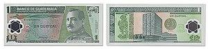 Guatemalan quetzal - Image: Guatemalan Banknote Q100Both Sides