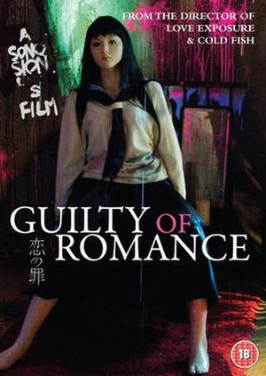 Guilty of Romance - Image: Guiltyof Romance