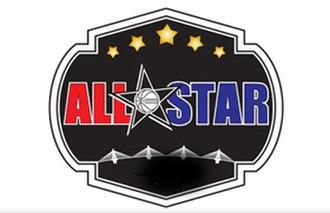 HEBA Greek All Star Game - Image: HEBA All Star Game Logo