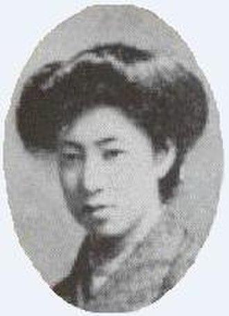 Raicho Hiratsuka - Raichō Hiratsuka (1886-1971)
